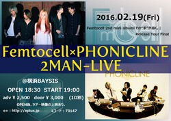 Femtocell × PHONICLINE 2-MAN LIVE